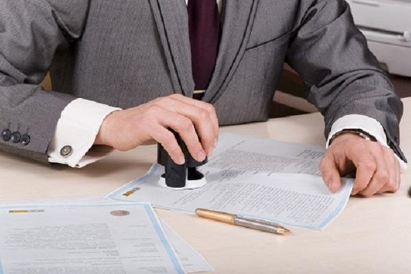 lệ phí xin cấp giấy phép xây dựng, thủ tục xin giấy phép xây dựng nhà cấp 4, xin giấy phép xây dựng nhà cấp 4, xin giấy phép xây dựng nhà,CHI PHÍ XIN GIẤY PHÉP XÂY DỰNG